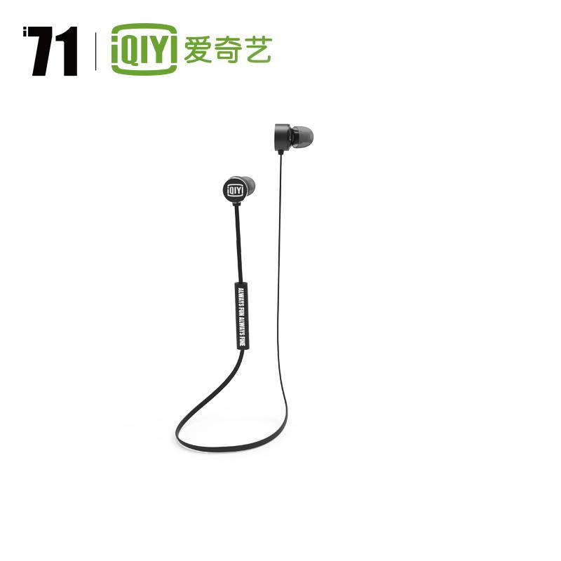 【积分兑换】爱奇艺i71 C8 立体声蓝牙运动耳机 Air Mini青春版