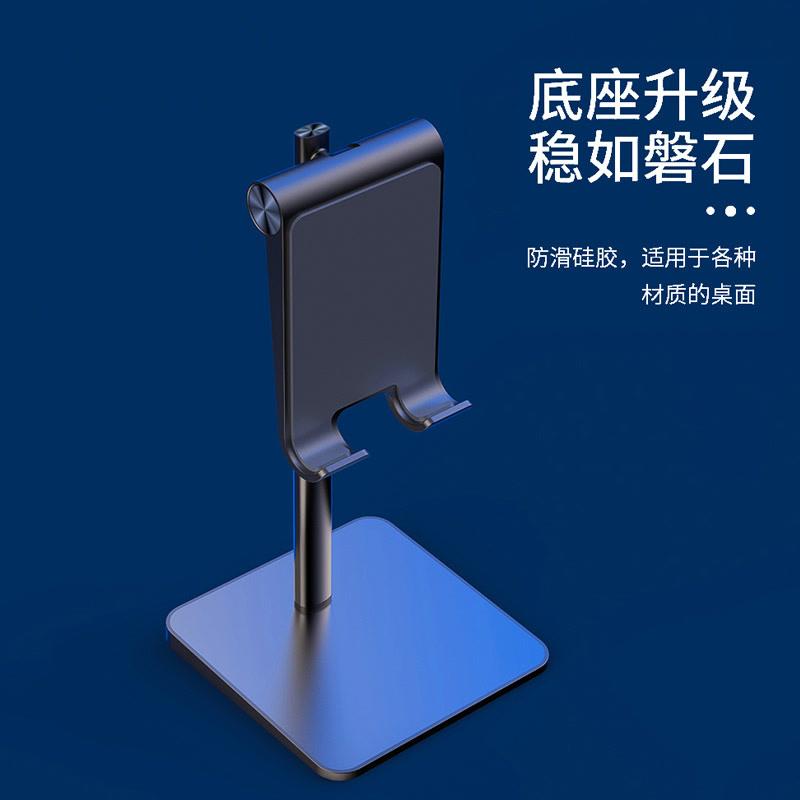可升降手机支架桌面多功能充电底座懒人支架多角度调节