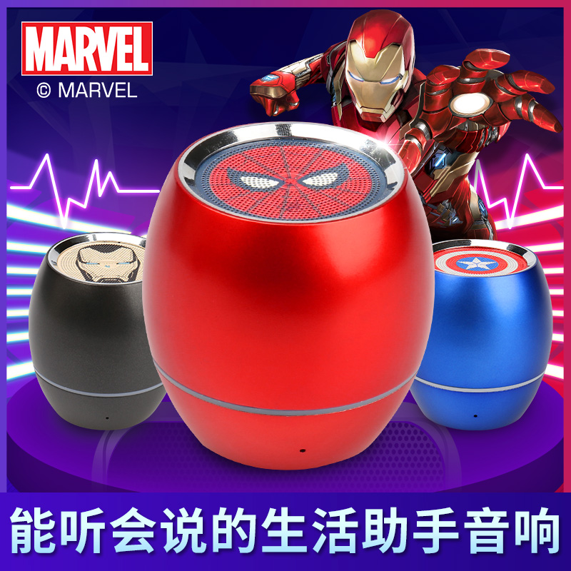 迪士尼正版漫威蓝牙音箱 小度智能语音音响 重低音迷你小音响